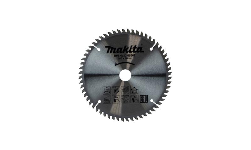 Makita TCT Multi Purpose Saw Blade 160mm x 20mm 60T (D-65567)
